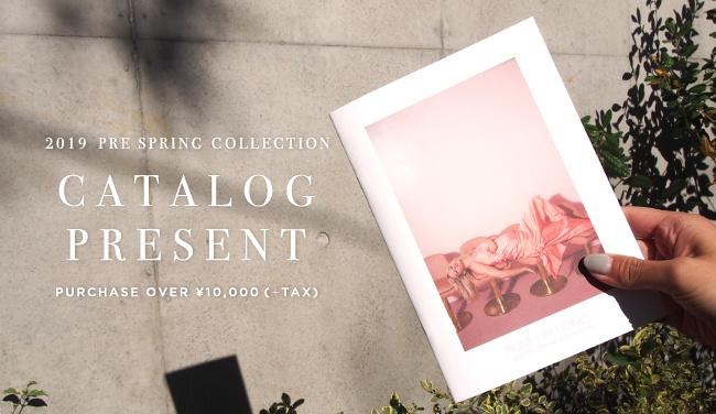 catalog present