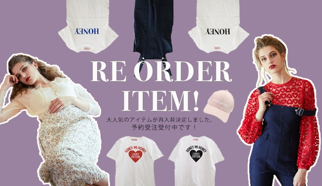 RE ORDER ITEMS