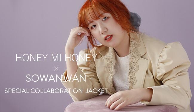 sowanwan collabolation
