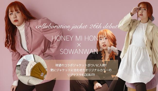 sowanwan collabolation jacket DEBUT!!