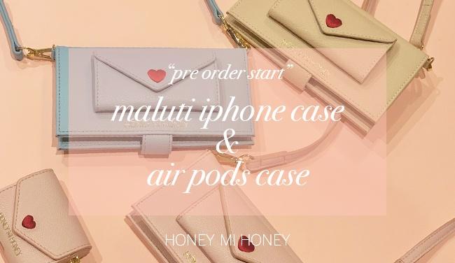 iphonecase preorder