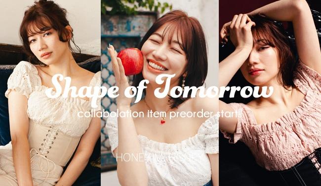 shape of tomorrow×HONEY MI HONEY collabolation
