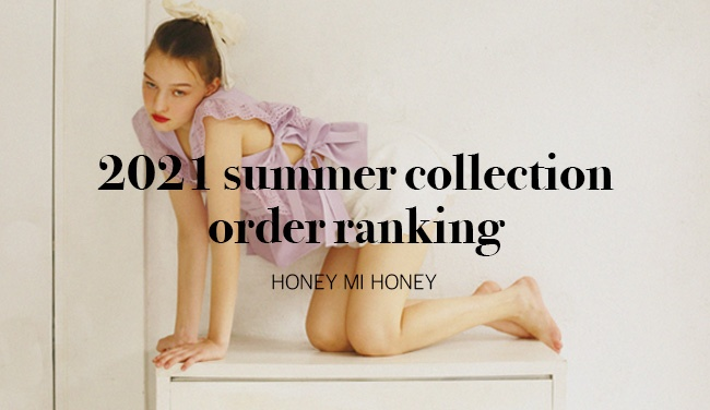 2021 summer collection order ranking top5