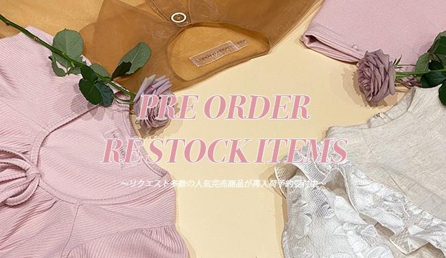 preorder restock items
